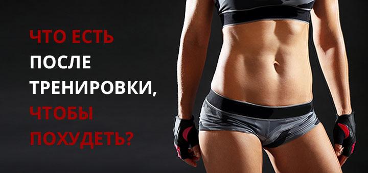 Калланетик онлайн для похудения