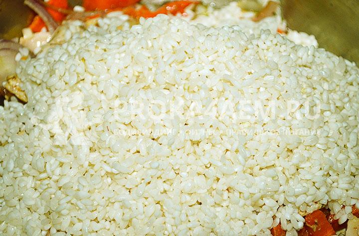 рис и овощи для плова