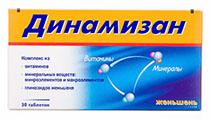 Витамины Динамизан