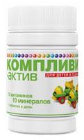 Витамин Компливит