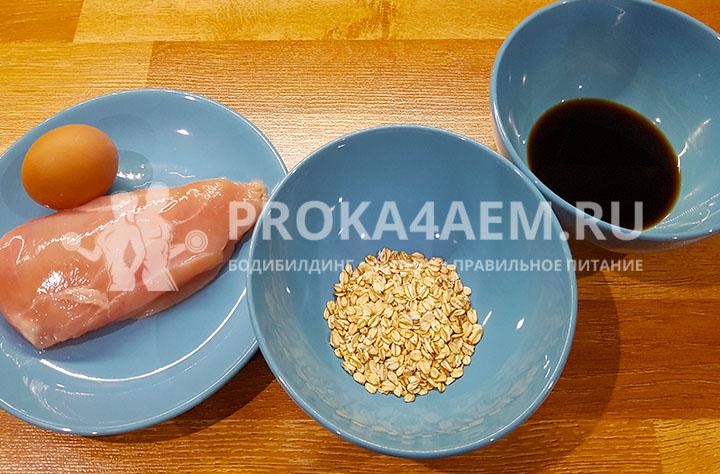 ингредиенты для отбивной из куриной грудки